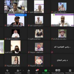 رابطة فرق الأحياء بالمدينة المنورة تعلن عن دورة لحكام كرة القدم المستجدين