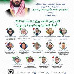 النائب عيسى الدوسري: حصول الإمارات على عضوية بمجلس الأمن إنجاز يستحق الفخر