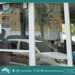 بعنوان (الثقة هي مفتاح للنجاح) شابة سعودية تطلق جدارية تحفيزية عملاقة في جدة
