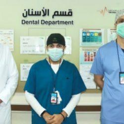 اختتام فعاليات المؤتمر السنوي السابع للجمعية السعودية لأمراض الروماتيزم بجدة