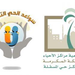 مدير مكتب المساجد والدعوة والإرشاد بالبرك يستقبل رئيس وأعضاء جمعية الدعوة بالمحافظة