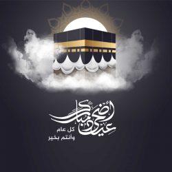 بالصور ..ضيوف الرحمن يصلون مسجد نمرة في أجواء إيمانية.. لأداء صلاتي الظهر والعصر