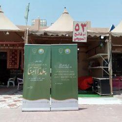 ( خدمة العملاء ) في وحدة الخدمات المساندة للأشخاص ذوي الإعاقة للإناث بالأحساء