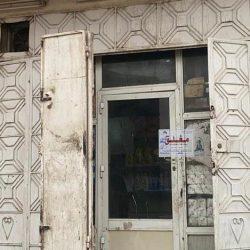 إغلاق 25 منشأة مخالفة للاشتراطات الصحية في معابده مكة