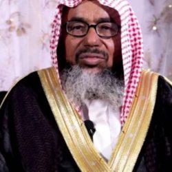 دار الملاحظه بجازان يقيم برنامج معايدة