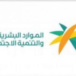 الأمير عبدالعزيز بن سعود يدشن عددًا من الخدمات الإلكترونية والآليات التابعة للمديرية العامة للدفاع المدني