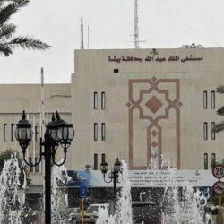 ريثيون العربية السعودية تستضيف طلاباً من جامعات سعودية كبرى للمشاركة في برنامج التدريب الداخلي