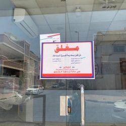 صحة المدينة المنورة تُنفّذ 446 جولة  تفتيشية للتأكد من تطبيق الإجراءات الإحترازية
