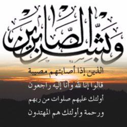 مركز حي الملك فهد يُقدم لقاء توعوي تثقيفي تحت مبادرة لنجعل أرصفتنا أجمل