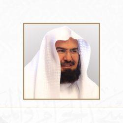 """مشروع """"سلام """" ينشر كتاب الدكتور عبدالعزيز العنزي ( دور الجامعات في بناء الصورة الذهنية للمملكة العربية السعودية )"""