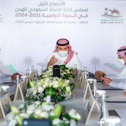 الزغيبي لرؤساءالاندية: الانجاز الخليجي ثمرة جهود الجميع سندعم الفئات السنية وهدفنا الرياض2034