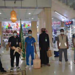 """40 متدرب ومتدربة بتعليم مكة يتدربون على """" القرارات الإدارية والطعن فيها"""""""