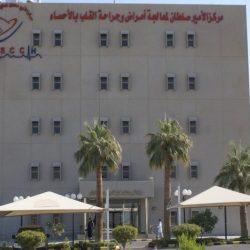 مستشفى النماص يحتفل باليوم العالمي للعلاج الطبيعي