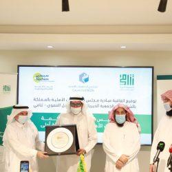 مركز الأمير عبدالله بن عبدالعزيز بن مساعد التخصصي لطب الأسنان بعرعر  يُِنهي معاناة  مصاب بكسور متعددة في الوجه