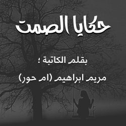 """"""" بصراحة و وضوح """" الهلال نادي السعادة"""