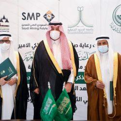 سموّ أمير منطقة حائل يرعى مراسم توقيع اتفاقية تعاون بين جامعة حائل ومحمية الملك سلمان بن عبد العزيز الملكية.