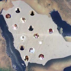 كلمة أ. سراج بن صالح المالكي  المشرف التربوي بمكتب التعليم بمحافظة أضم بمناسبة ذكرى اليوم الوطني 91