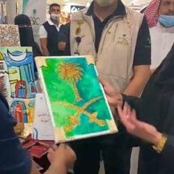 """النقيب سالم عبدالله آل منصور الشهري ينال  شهادة """" دورة مخططات السلامة """" من معهد قاردن بالولايات المتحدة الامريكية ."""