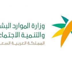 جمعية متقاعدي منطقة مكة تقيم ورشة عمل عن الشراكات المجتمعية