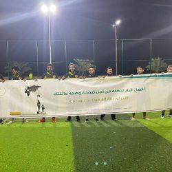 مستشفى صامطة العام ينفذ حملة التبرع بالدم تحت شعار (دام _دمك) بمشاركة من مكتب رابطة الأحياء لكرة القدم
