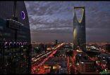 الرياض تؤسس لسوق عالمية للصكوك العقارية لسحب البساط من ماليزيا وسنغافورة ولندن