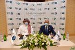"""""""السعودية لإعادة التمويل""""(SRC) و""""البنك الفرنسي"""" يوقعان اتفاقية ثانية لشراء محفظة تمويلية"""