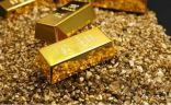 الذهب يهبط بفعل صعود الدولار وعوائد السندات قبيل قرار الفدرالي الاميركي