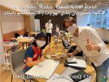 د.الزناتي : أصغر باحثة يابانية في الحضارة المصرية تبهر اطفال مصر والعرب  بأكاديمية تانكيو عرب باليابان